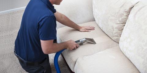 沙發清潔清理水塔服務