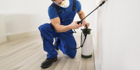 除蟲清理水塔服務