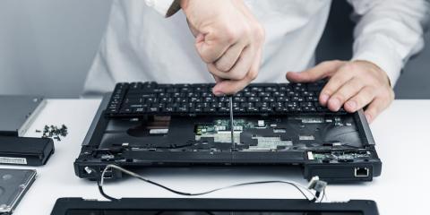電腦維修ibon列印服務
