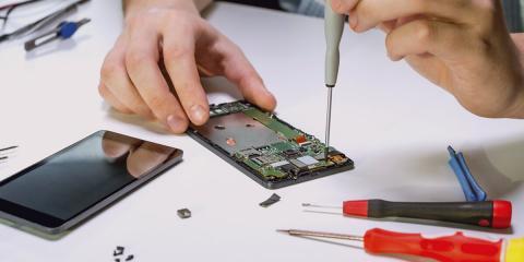 手機維修ibon列印服務