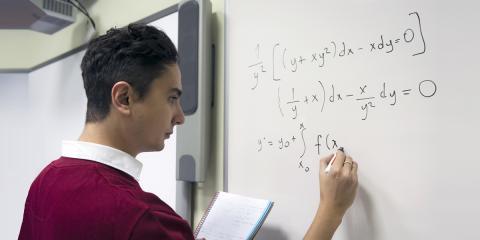 數學家教服務