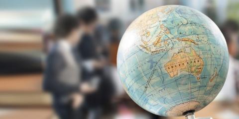 地理家教日語家教服務