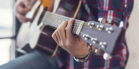 吉他教學服務