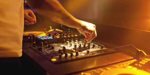 活動DJ活動公關公司服務
