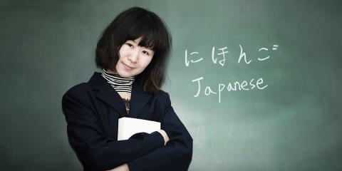 日文翻譯翻譯文件英文服務