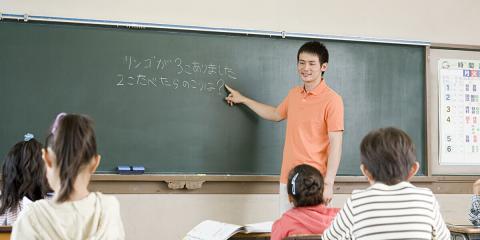 日文家教日語家教服務