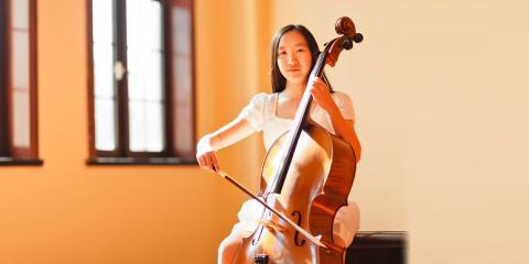 大提琴教學越南話教學服務