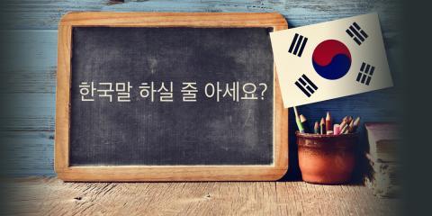 韓文翻譯英文翻譯服務