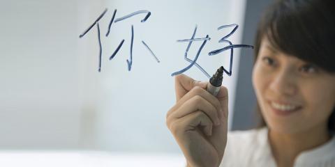 中文學習中文翻英文服務