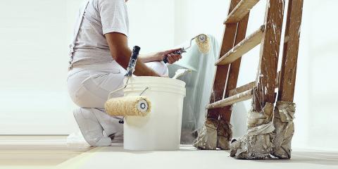 油漆工程服務
