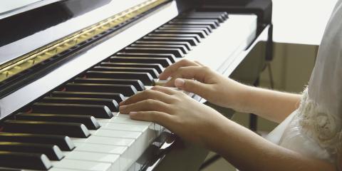 鋼琴教學服務