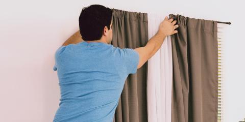 窗簾安裝維修裝潢服務