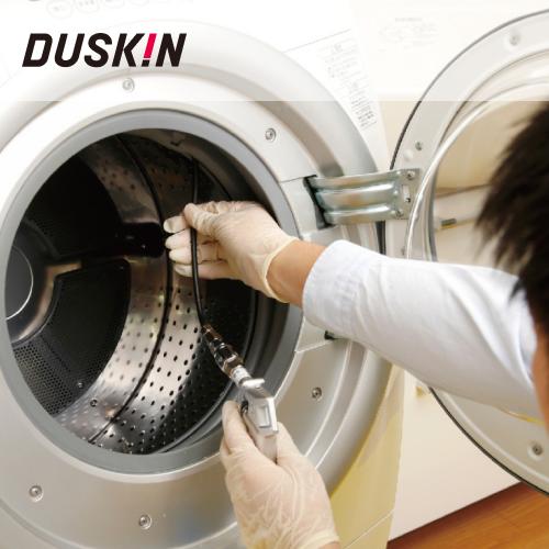 購買DUSKIN 洗衣機清潔服務