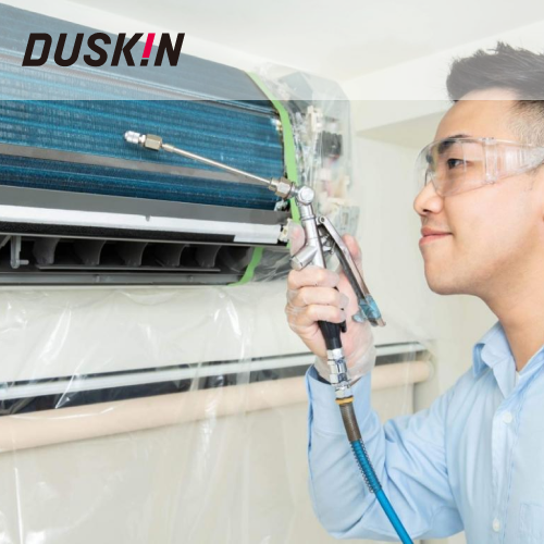 購買DUSKIN 冷氣清潔服務