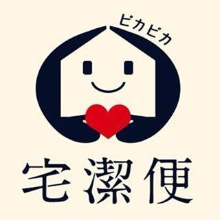 提供居家清潔服務的專家宅潔便-EZcleaning