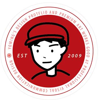 提供包裝設計服務的專家紅線原創工作室