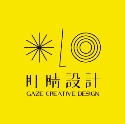 提供logo設計服務的專家盯睛設計