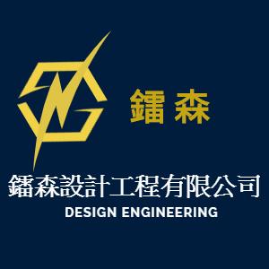提供木工服務的專家鐳森設計工程有限公司(原水立方興業有限公司)