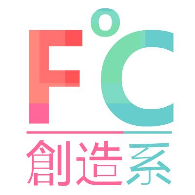 提供當代中文課程服務的專家創造系(簡培如)