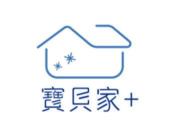 提供洗脫烘洗衣機服務的專家寶貝家+冷氣、洗衣機。清潔專家。