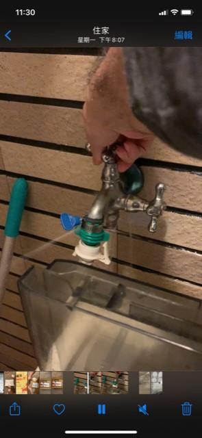 水電行案件圖片