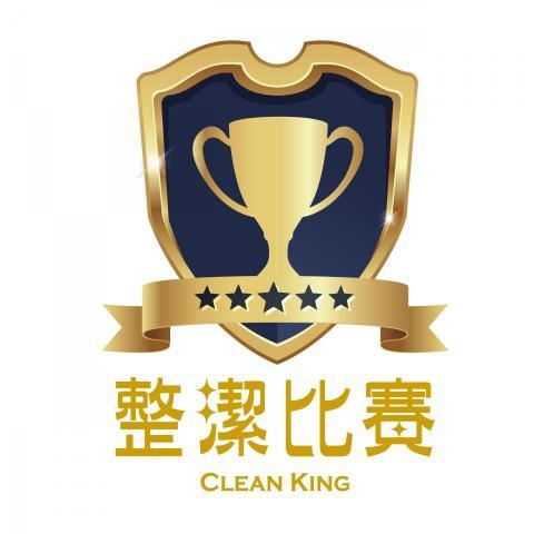 提供居家清潔服務的專家整潔比賽