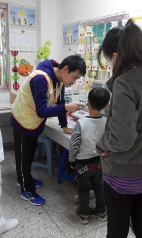 提供越南話教學服務的專家台中彰化南投家教老師 賴Id eleven2021