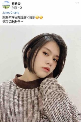 提供翻譯服務的專家Amy  陳映璇