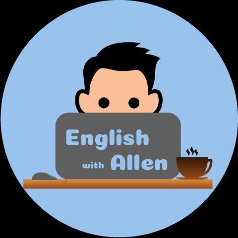 提供中英文翻譯服務的專家Allen英語家教