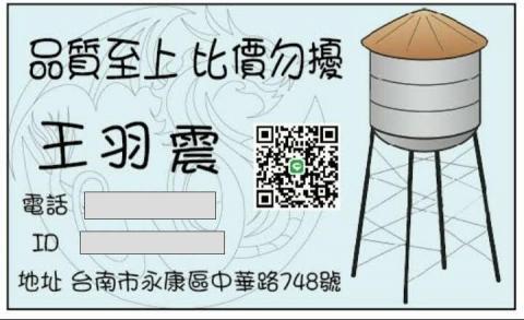 提供清理水塔服務的專家品質至上¥比價勿擾