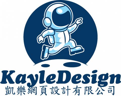 凱樂網頁設計有限公司