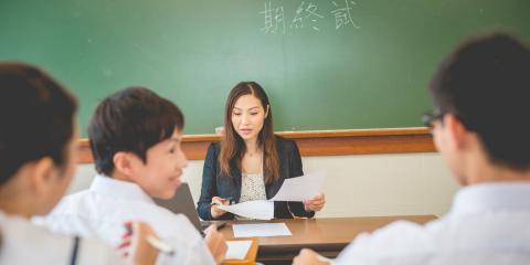 國文家教日語家教服務