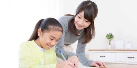 伴讀日語家教服務