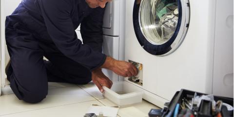 洗衣機清洗清理水塔服務