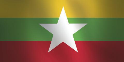 緬甸文翻譯文件英文翻譯服務