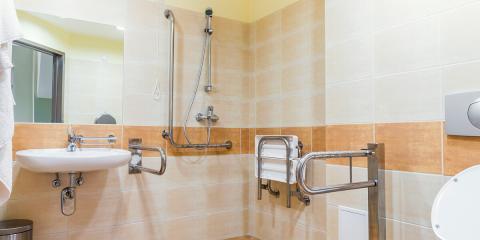 浴室無障礙空間浴室防滑地板服務