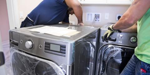 洗衣機裝修洗脫烘洗衣機服務