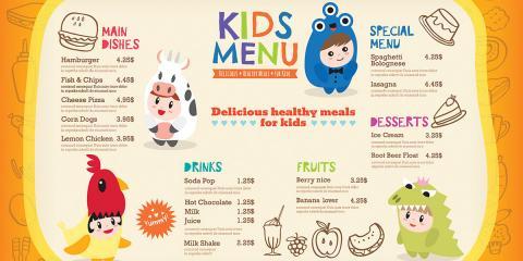 菜單設計平面設計服務