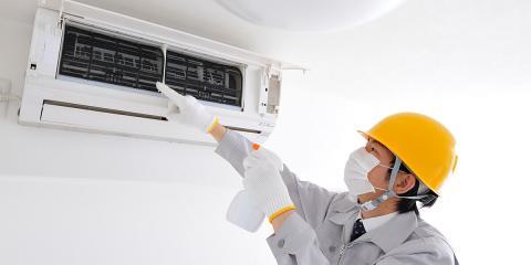 DUSKIN 分離式冷氣清潔居家清潔服務