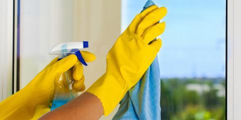 DUSKIN 玻璃清潔居家清潔服務