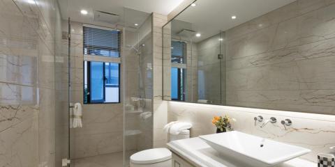乾濕分離浴室防滑地板服務