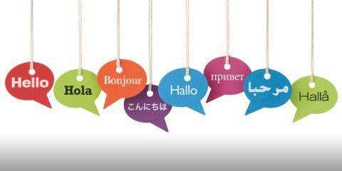 各國語言學習服務