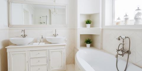 衛浴裝修浴室防滑地板服務