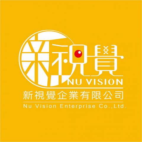 提供包裝設計服務的專家新視覺企業有限公司