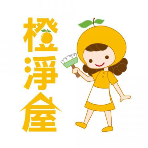 提供洗衣機清洗服務的專家橙淨屋