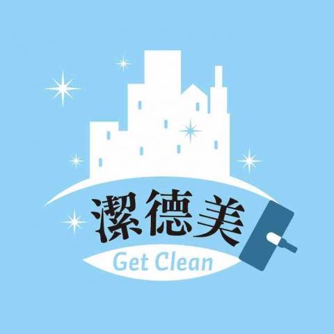 提供居家清潔服務的專家潔德美有限公司