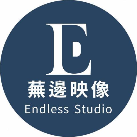 提供婚禮攝影服務的專家蕪邊映像 Endless Studio