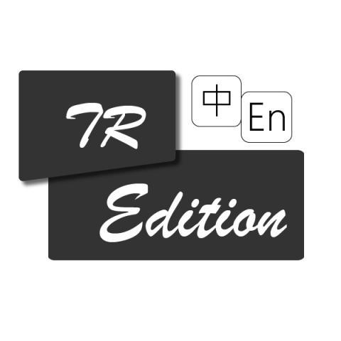 提供英文合約翻譯服務的專家TR EDITION
